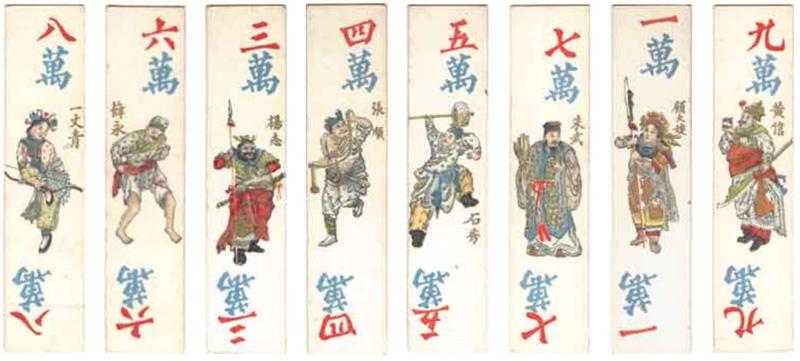 Cartas Mah Jong, de alrededor de 1910